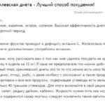 Отзыв о Кремлевке