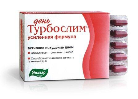 Голдлайн для похудения как действуют таблетки поможет ли