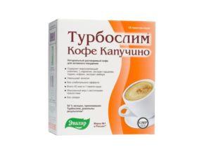 Турбослим кофе