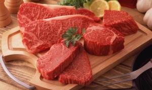 Кусок говядины