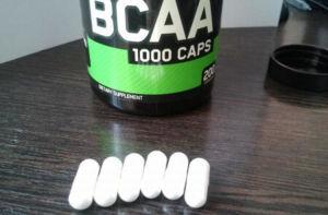 Таблетки БЦАА