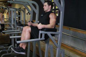 Упражнение капитанский стул