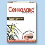 Препарат Сенналакс