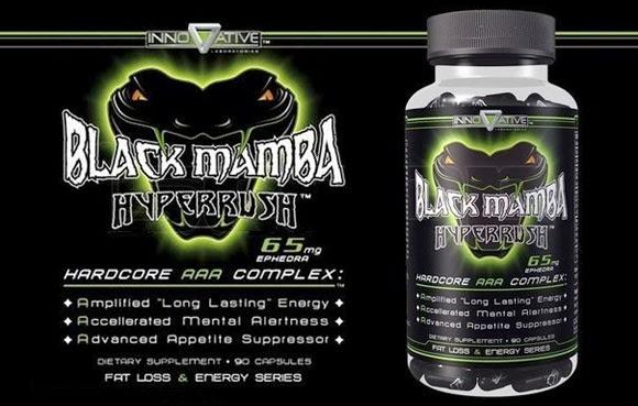 чай черна мамба