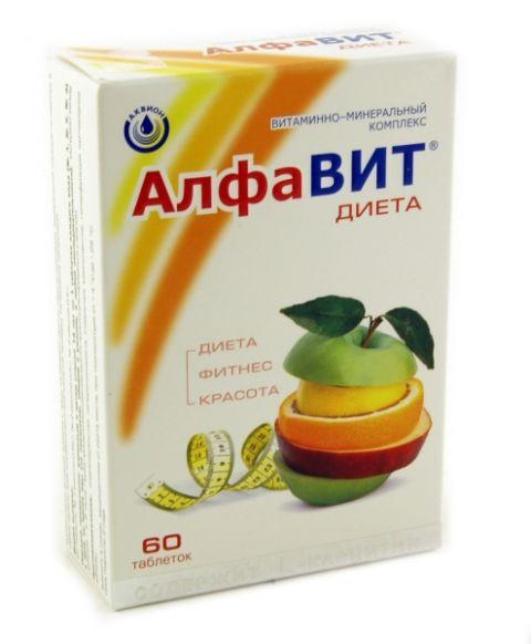 алфавит диета цена россия